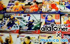 bjリーグ選手カードの写真