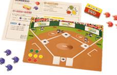 野球のゲーム付き下敷き(アナゲー)の写真