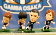 ガンバ大阪の選手フィギュアの写真