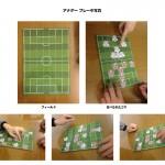 アナゲー(musica lab企画のアナログゲーム)〜サッカー編〜の写真