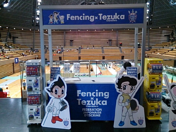 fencing201412-1