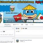 J1川崎フロンターレ!ベトナム語版facebook試験運用開始の写真