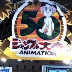 【手塚プロダクション×musica lab】コラボ商品出展! in 東京インターナショナルギフトショーの写真