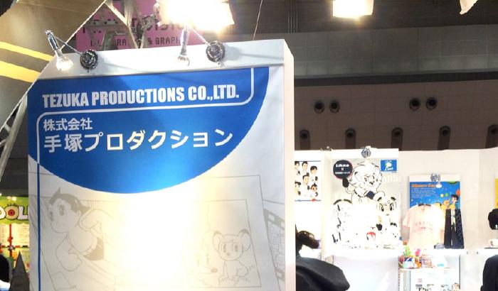手塚プロダクション×スポーツのコラボグッズ