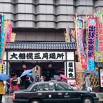 【大相撲大阪場所】当社製作グッズの販売状況をレポート!の写真