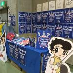 【フェンシング×手塚キャラ商品】を京都府立大山崎体育館で販売の写真