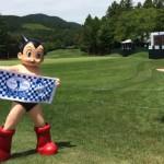6/4-7 日本ゴルフツアー選手権 森ビルカップ Shishido Hills 2015の写真