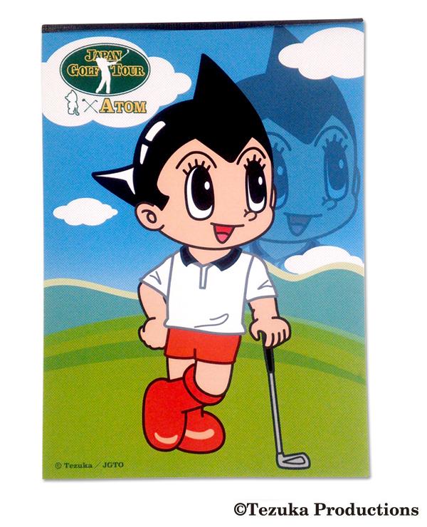 【ゴルフ】「アトム」コラボグッズ メモ帳の写真