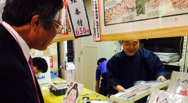 奈良県の奥田副知事が大相撲9月場所千秋楽にご来店