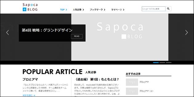 Sapoca +BLOG