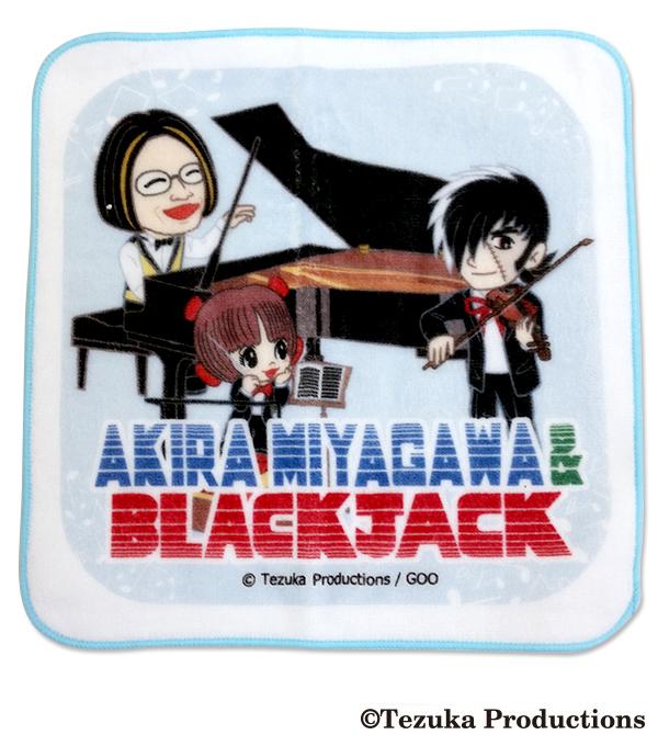 【歌劇】「ブラック・ジャック」コラボグッズ ハンカチの写真