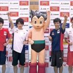 世界体操・トランポリン日本代表選手を商品化!の写真