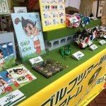 男子ゴルフツアー【ダンロップ・スリクソン福島オープン】にてグッズ販売の写真