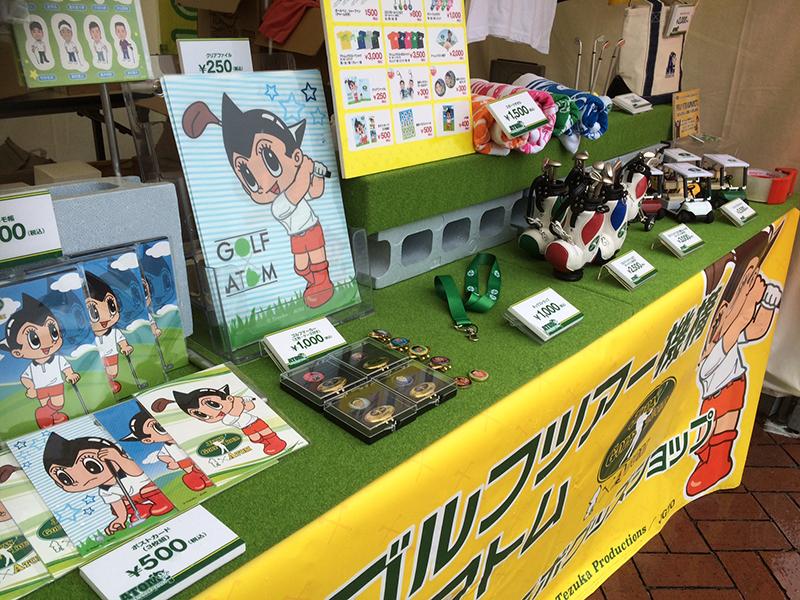 ダンロップ・スリクソン福島オープン