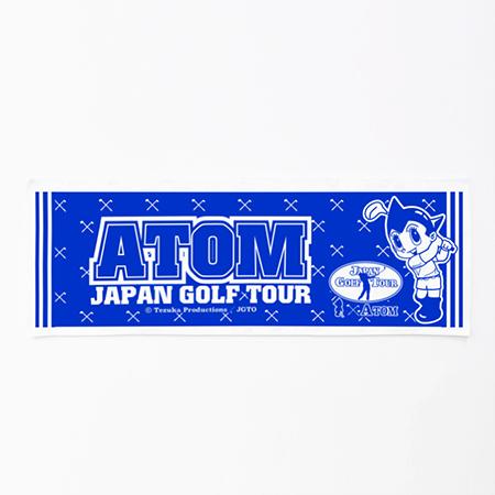【ゴルフ×アトム】スポーツタオル(ブルー)の写真