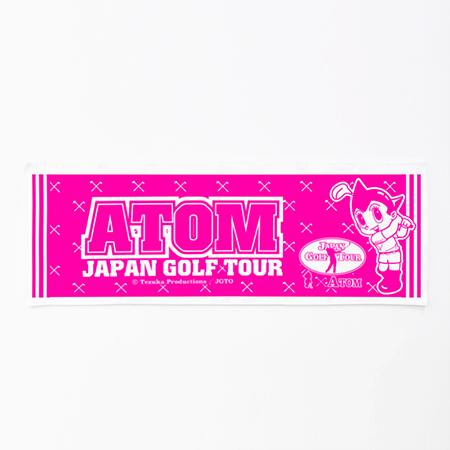 【ゴルフ×アトム】スポーツタオル(ピンク)の写真