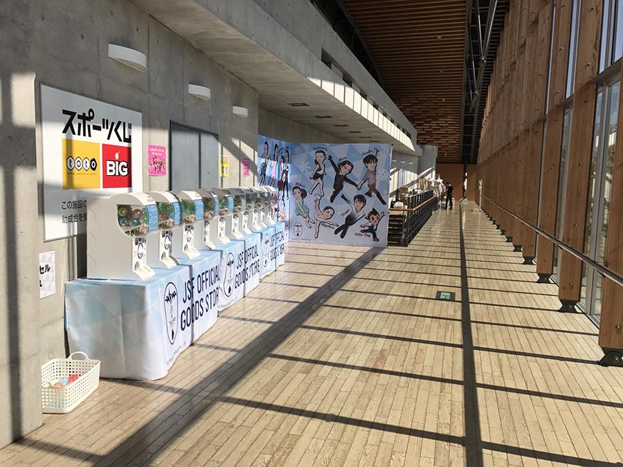 東日本フィギュアスケート選手権大会