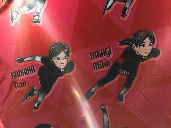 平昌オリンピックスピードスケート日本代表選手選考競技会