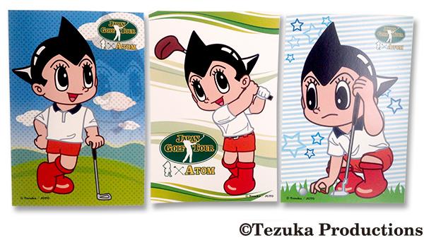 【ゴルフ】「アトム」コラボグッズ ポストカード3種/セット