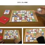 アナゲー(musica lab企画のアナログゲーム)〜バスケットボール編〜の写真