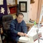 池波正太郎先生の「信濃大名記」に松林モトキ氏が挿絵を描いておりますの写真