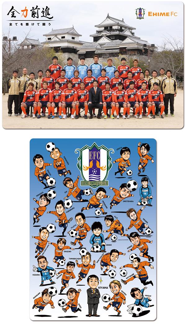 【愛媛FC】下敷きの写真