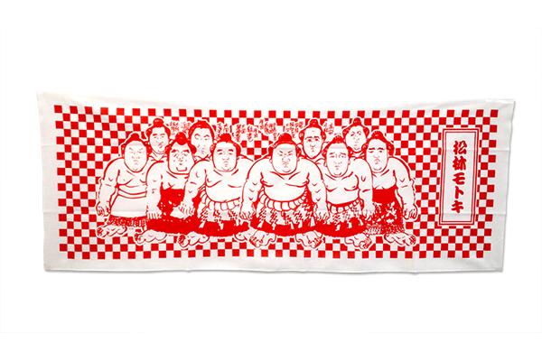 【大相撲三月場所】錦絵の手ぬぐいの写真