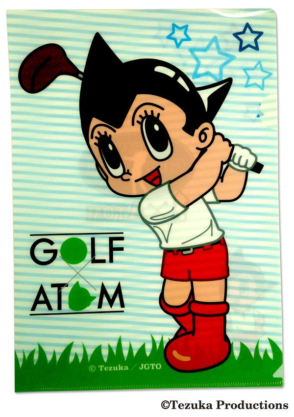 【ゴルフ】「アトム」コラボグッズ クリアファイルの写真