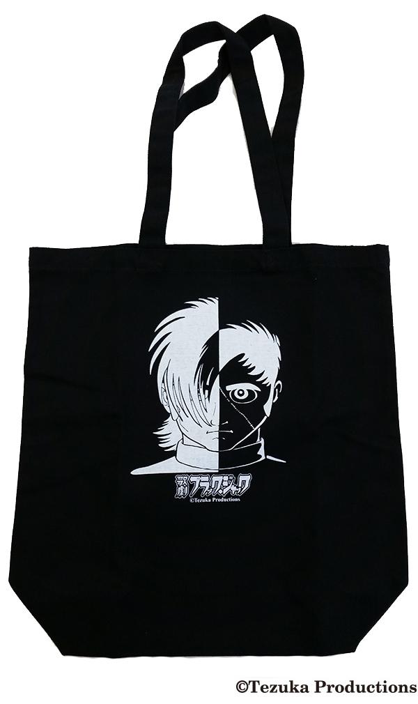 【歌劇】「ブラック・ジャック」コラボグッズ トートバッグの写真