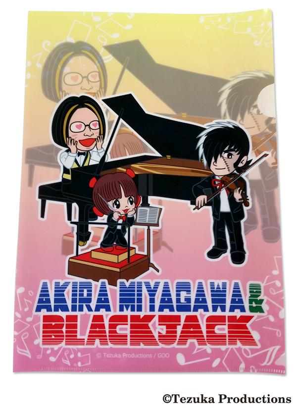 【歌劇】「ブラック・ジャック」コラボグッズ クリアファイルの写真