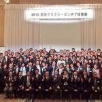 【奈良クラブ】2015シーズン終了報告会が行われました!の写真