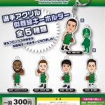 【埼玉ブロンコス】選手似顔絵キーホルダー発売開始!の写真
