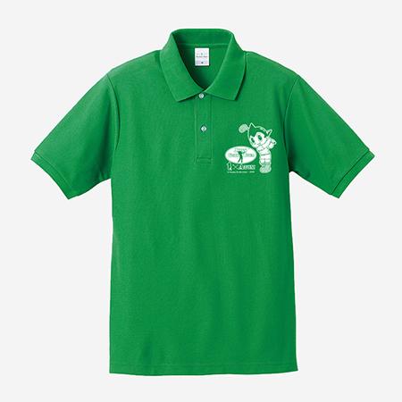 【ゴルフ×アトム】ポロシャツ グリーンの写真