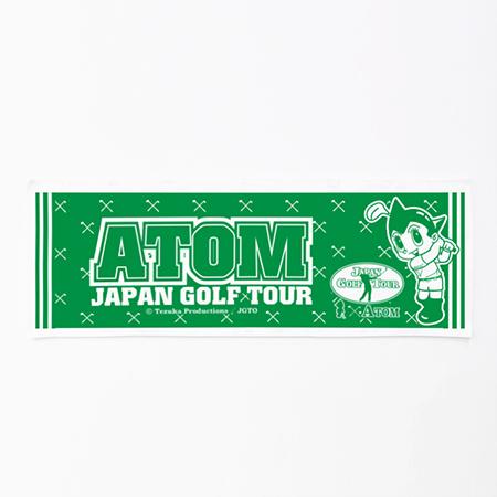 【ゴルフ×アトム】スポーツタオル(グリーン)の写真
