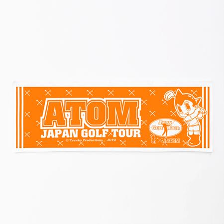 【ゴルフ×アトム】スポーツタオル(オレンジ)の写真