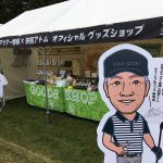 長嶋茂雄 INVITATIONALセガサミーカップゴルフトーナメントの写真